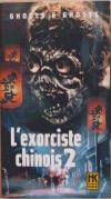 L'exorciste chinois 2